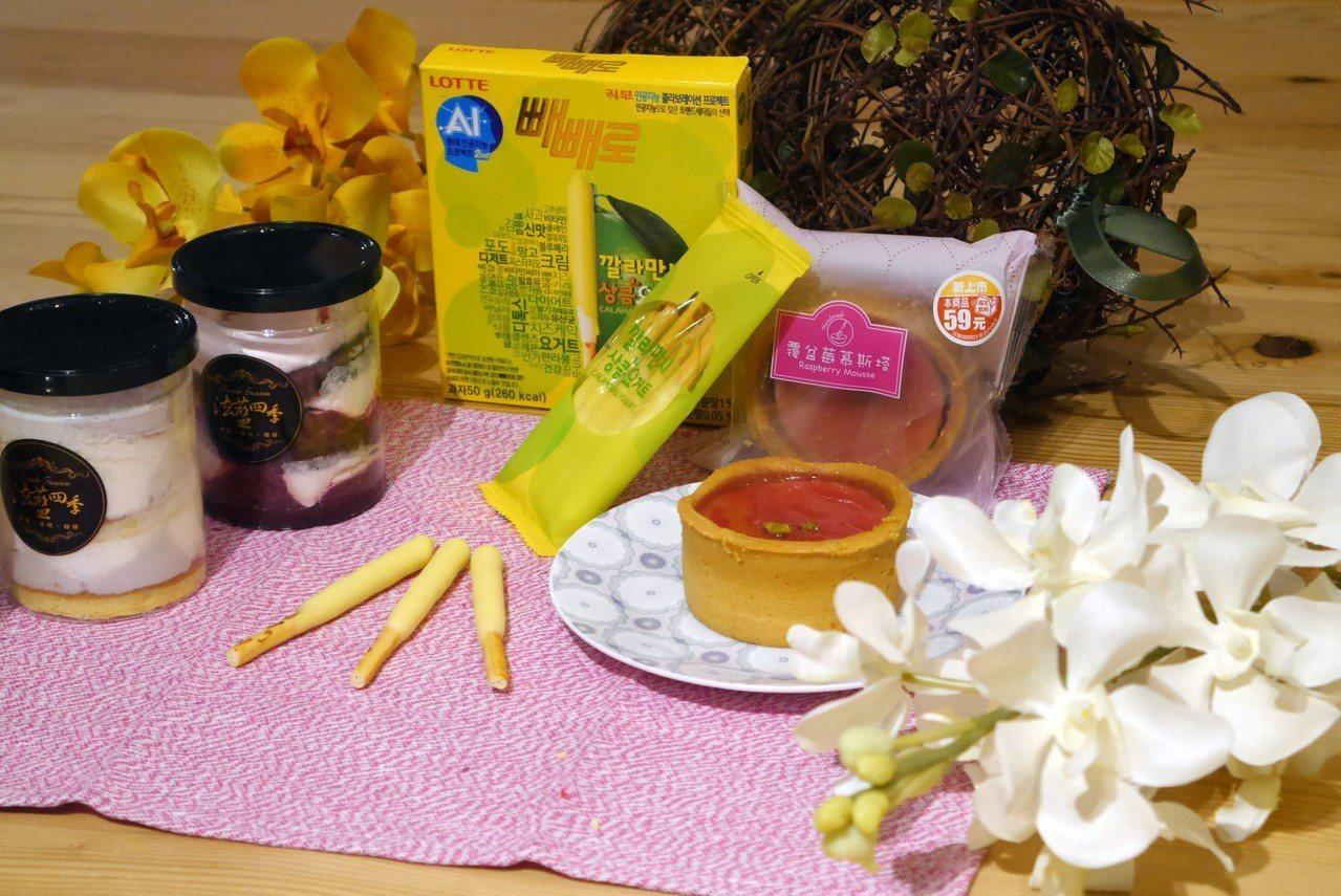 7-ELEVEN推出多款適合野餐的可愛甜點。記者王韶憶/攝影