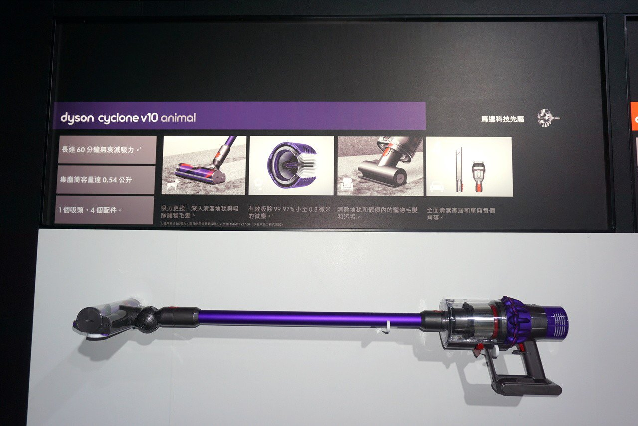 Dyson Cyclone V10 Animal,建議售價22,900元。記者黃...
