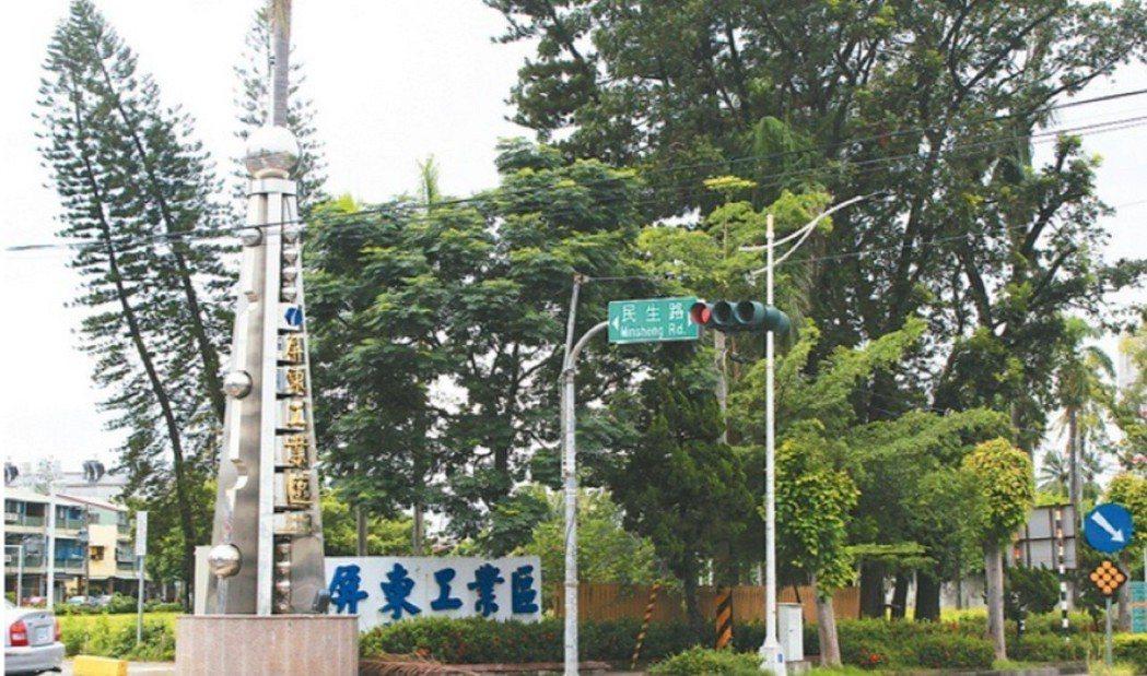 屏東工業區將設汙水處理廠,預計109年底前完工。圖/本報資料照片