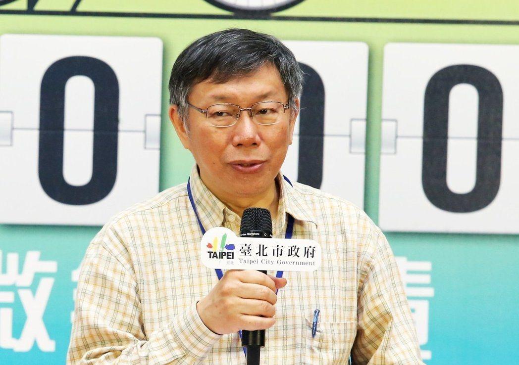 台北市長柯文哲20日出席「敬老啟程、幸福轉乘」記者會。提到財政劃分及前瞻預算,柯...