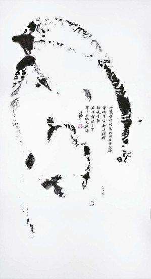 許悔之手墨作品《宇宙的胸膛》,2017。 圖/敦煌藝術中心提供
