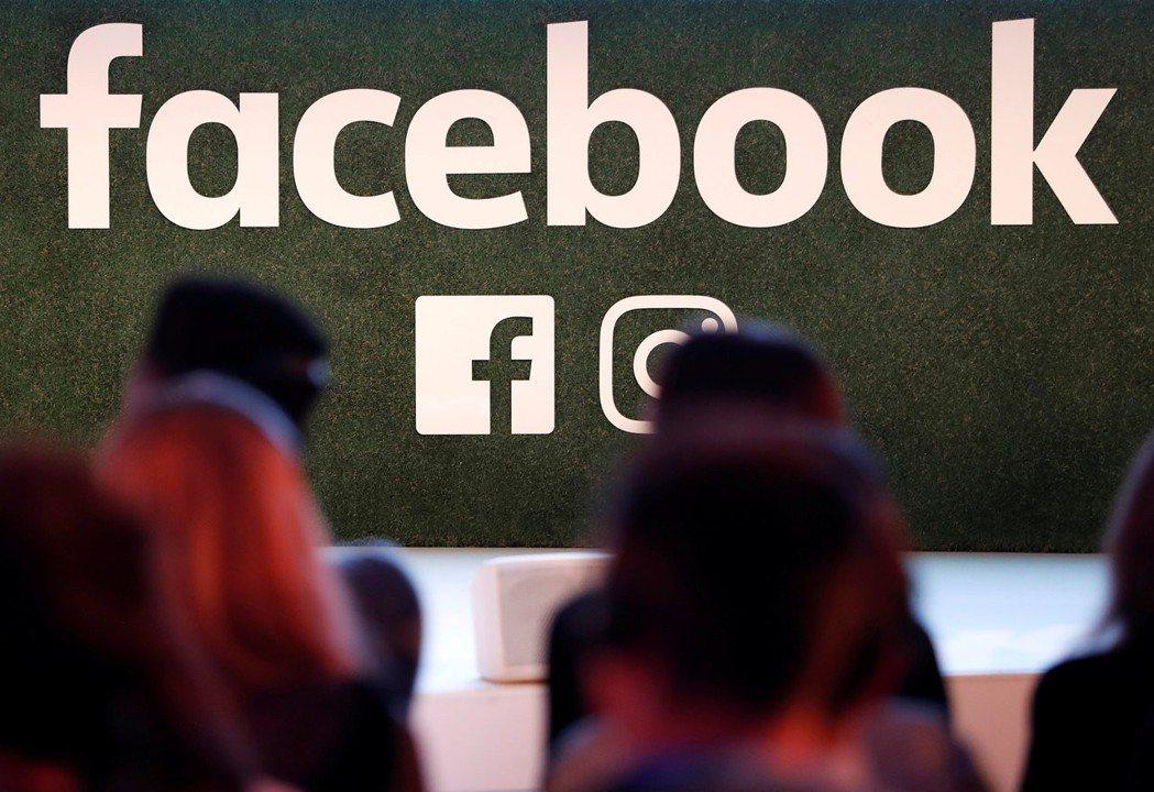 臉書個資為何被濫用? 因為你按讚、玩性格測驗…