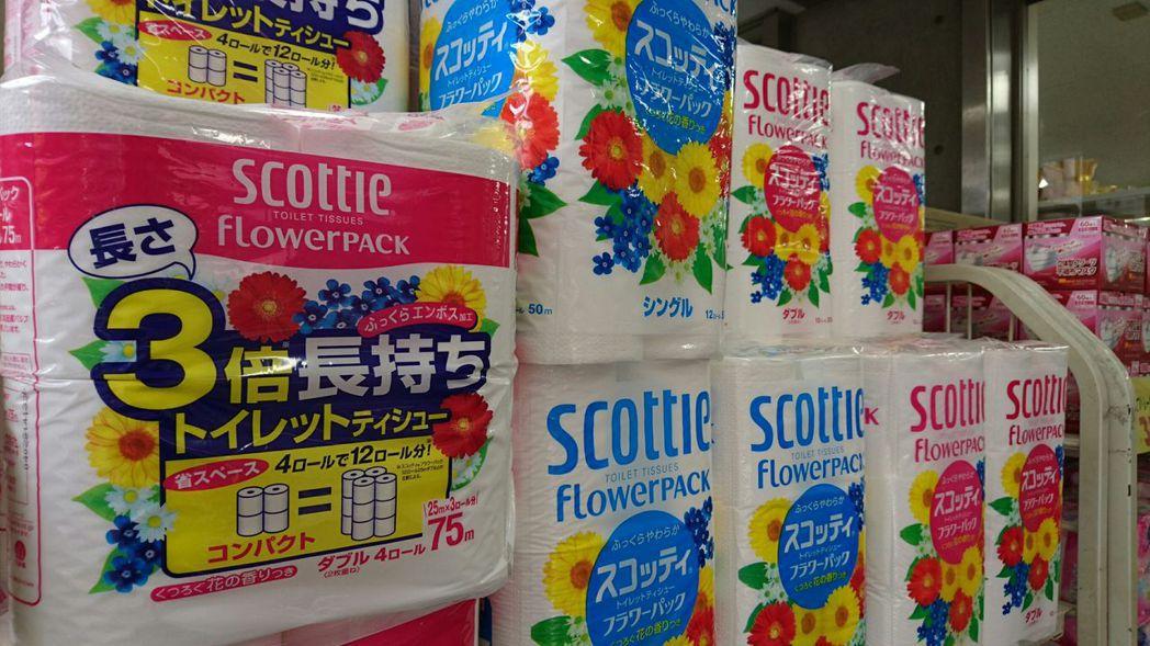 日本加長版廁紙,同樣一卷廁紙使用長度是往昔的3倍長,其中的經濟效益超乎想像。 東...