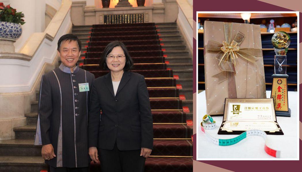 總統蔡英文接見紳裝西服董事長李萬進(左)  紳裝西服/提供