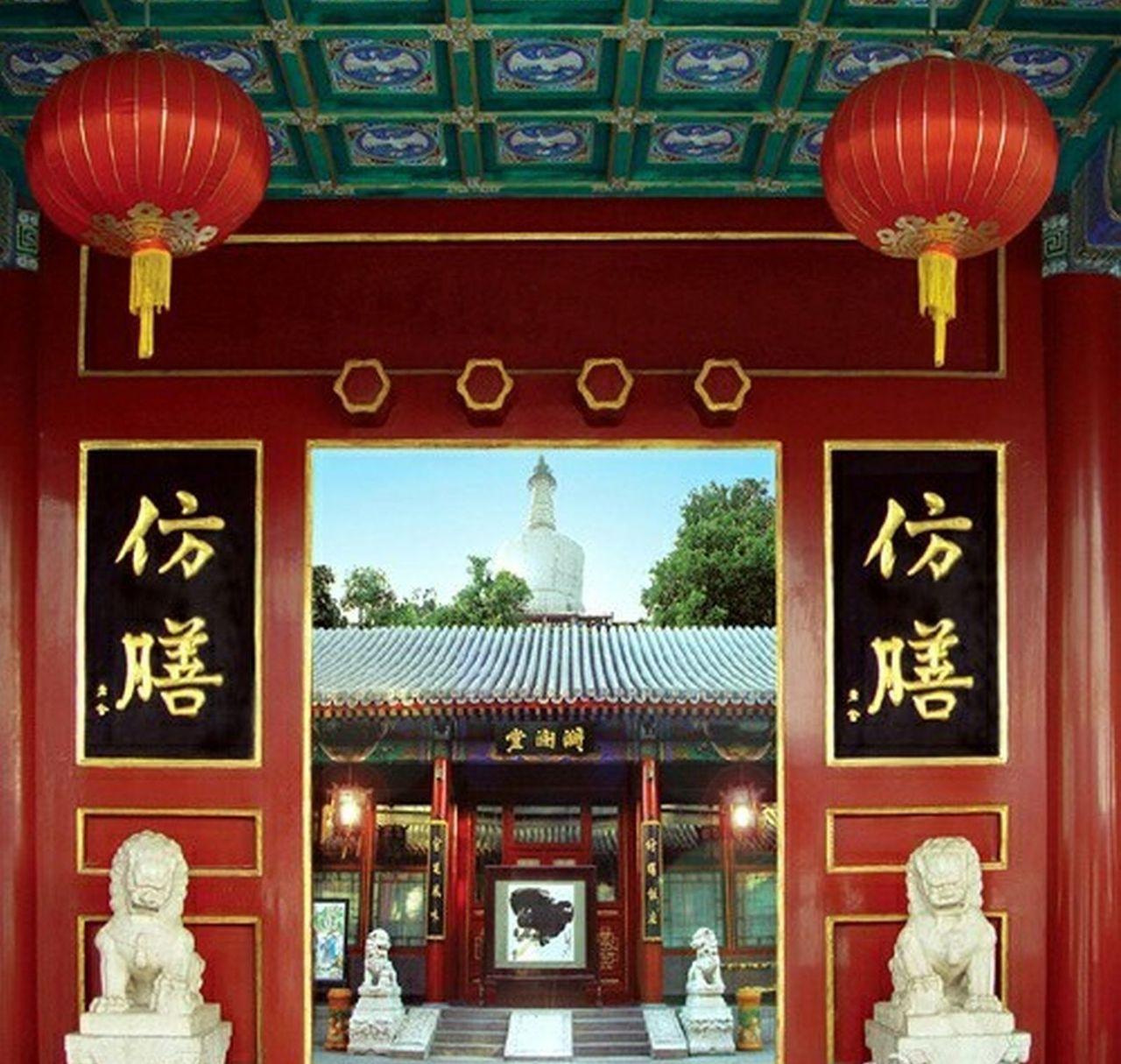 北海漪瀾堂古建築群自1959年開始被仿膳飯莊占用。(取材自微博)