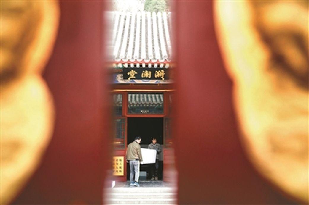 北海漪瀾堂景區已經暫時關閉。(取材自北京青年報)
