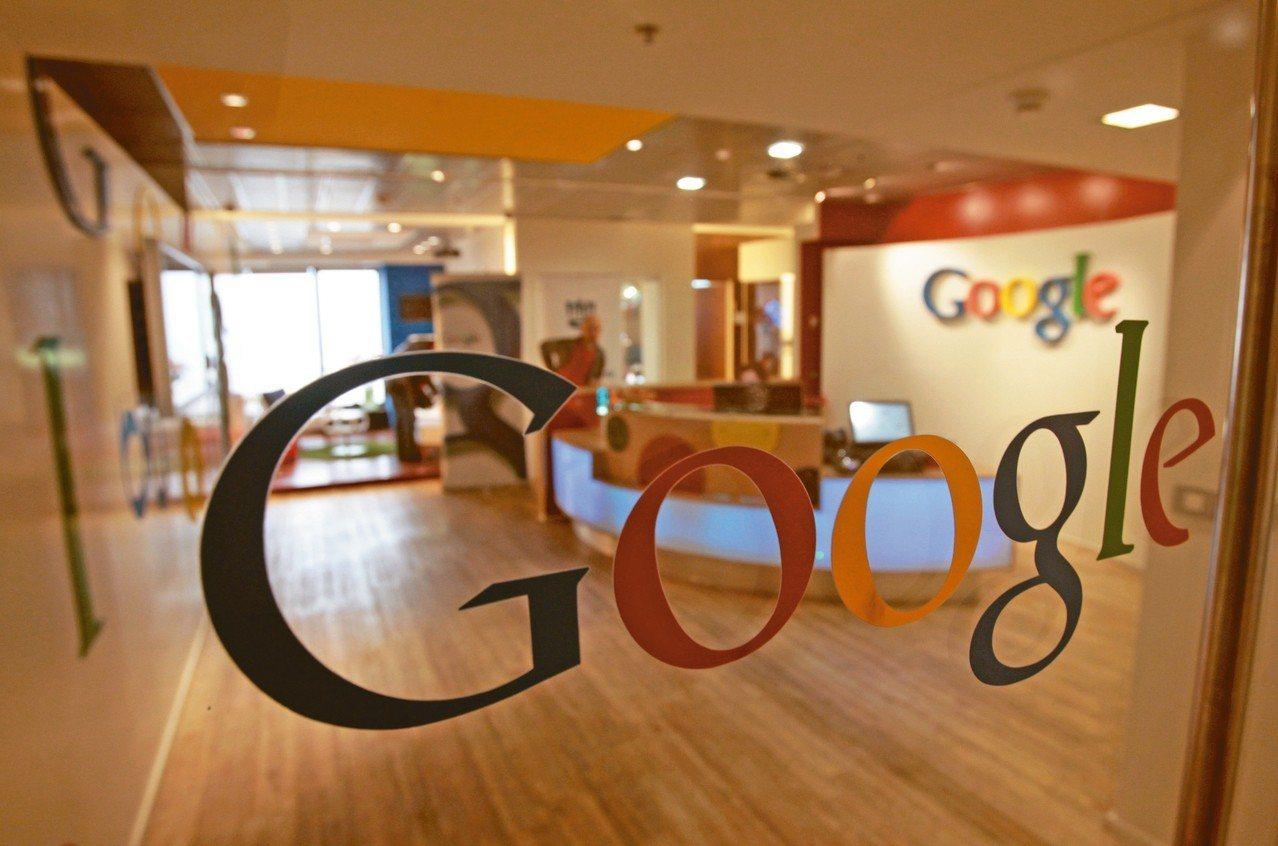 Google今日啟動「智慧台灣計畫」。 路透