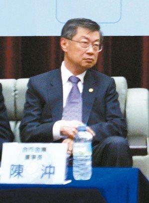 行政院前院長陳冲的名字打字不易顯現,也容易打錯。 報系資料照