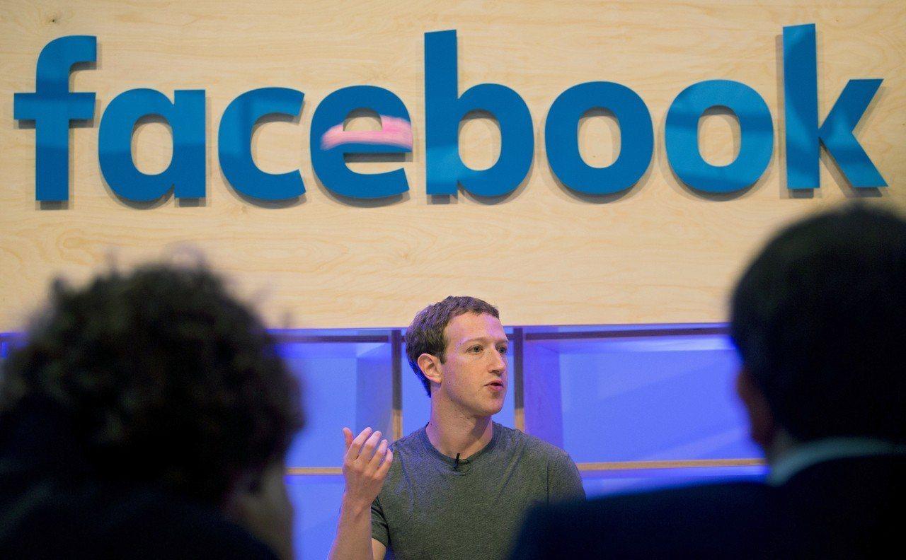 「小扎」是大陸民眾對臉書創辦人祖克柏的暱稱。 歐新社資料照