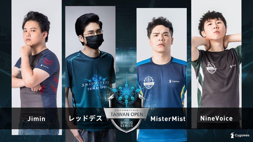 ▲3/24 春季總決賽四強選手─Jimin(左1) レッドデス(左2) Mist...