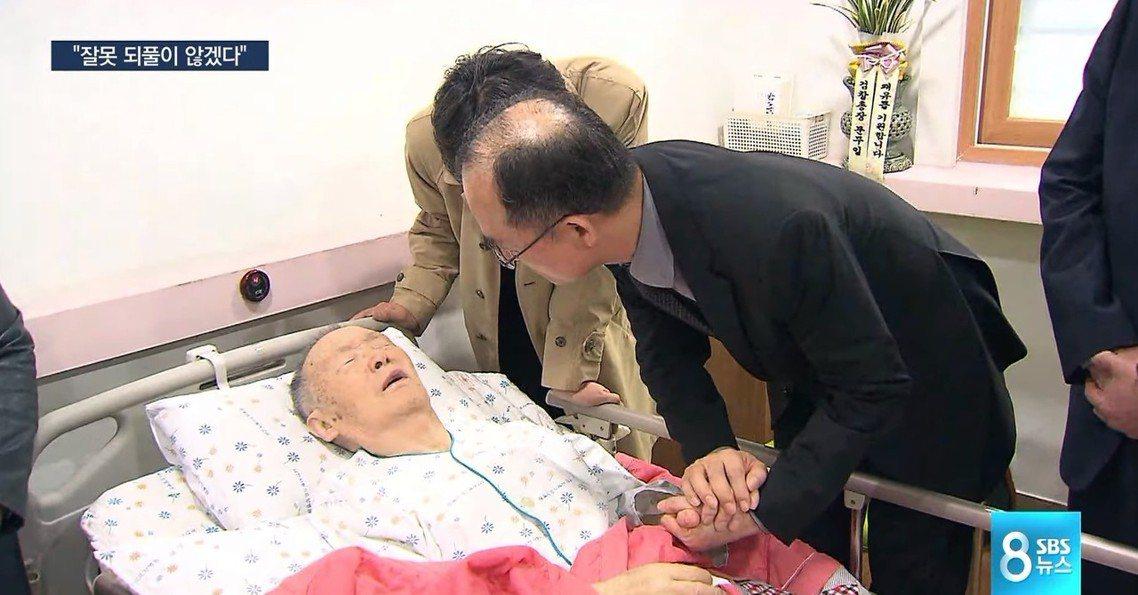 文武一(左)與朴正基(右)。 圖/截自《SBS》