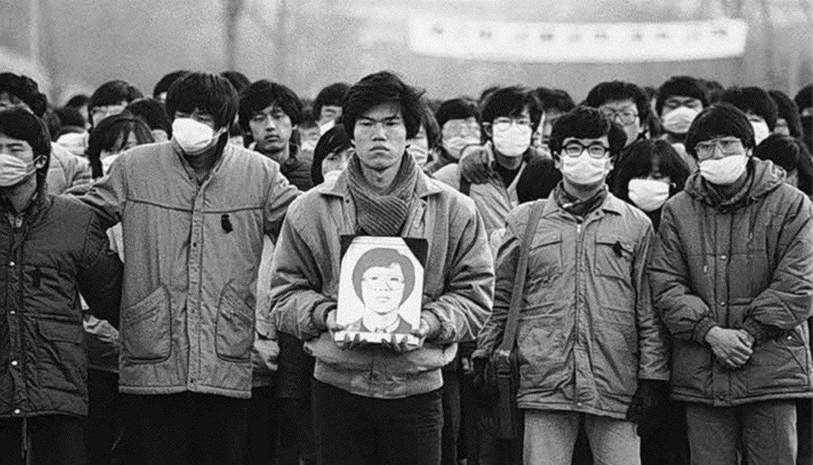 1987年1月14日,首爾大學學生朴鍾哲的死,引發了韓國的時代巨輪。 圖/韓國民...