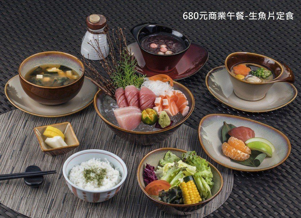 台南大員皇冠假日酒店一樓的煉‧瓦日本特色餐廳推出高CP值的日式商業套餐,可以吃的...