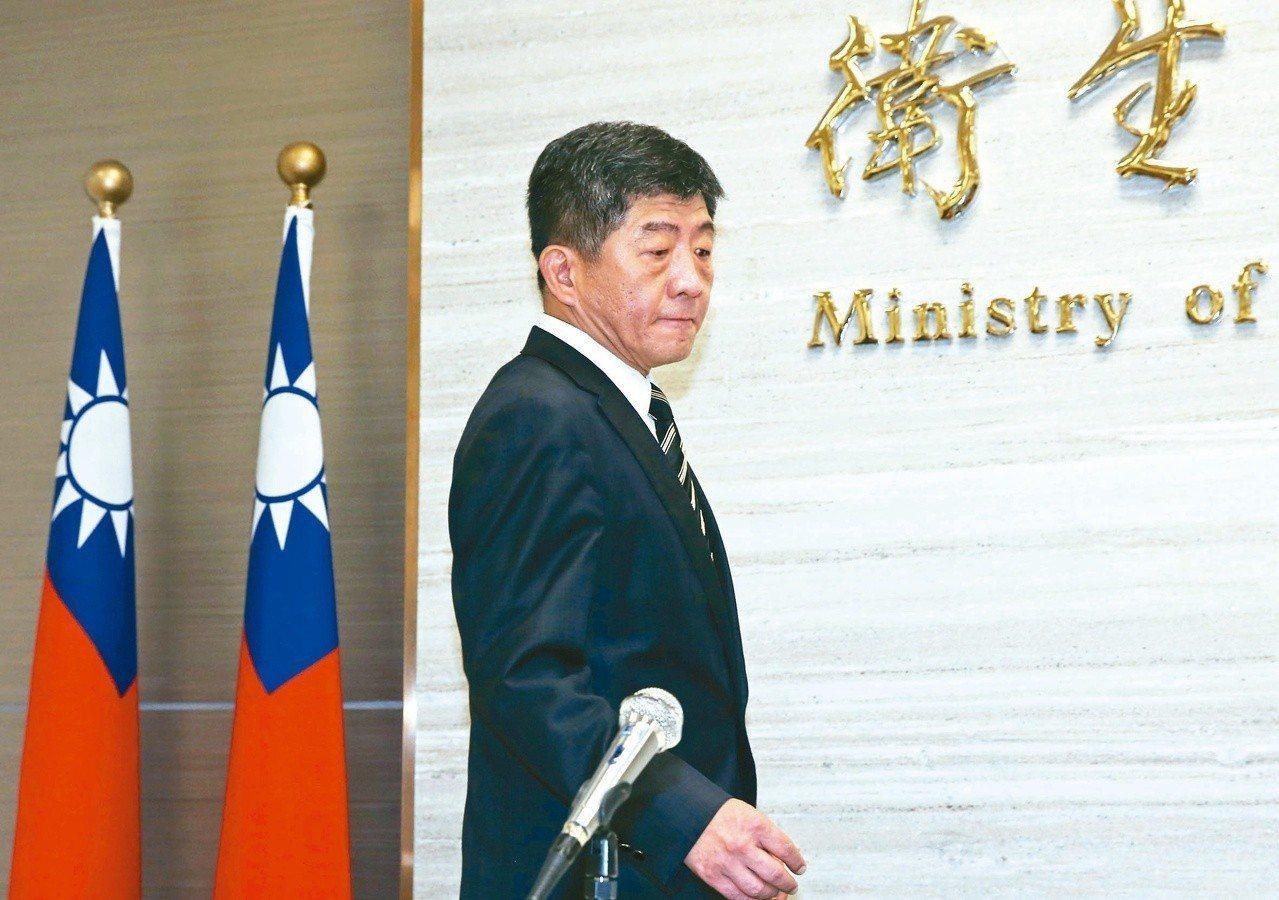 陳時中說,中國大陸打壓台灣的相關措施及手段,都比以前更強烈,但在這個時候更要前往...