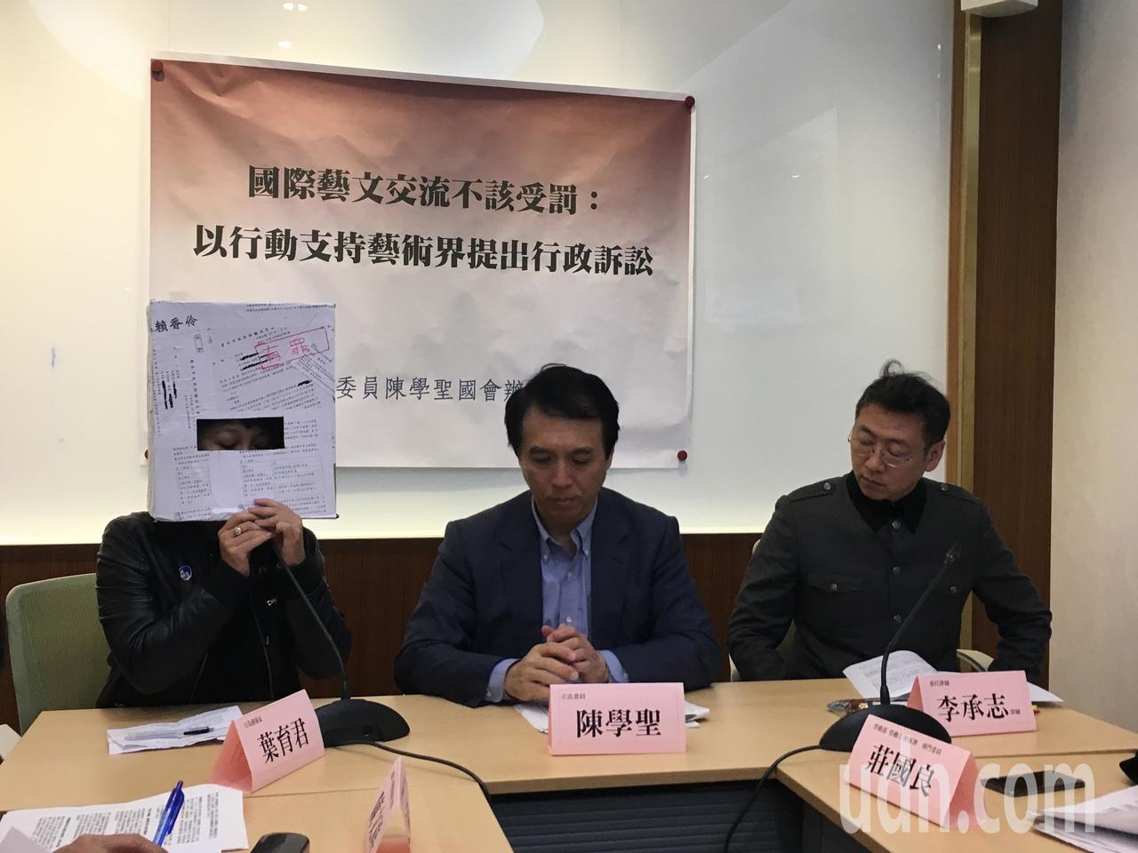 藝術界今宣告要向勞動部提起行政訴訟。記者何定照/攝影