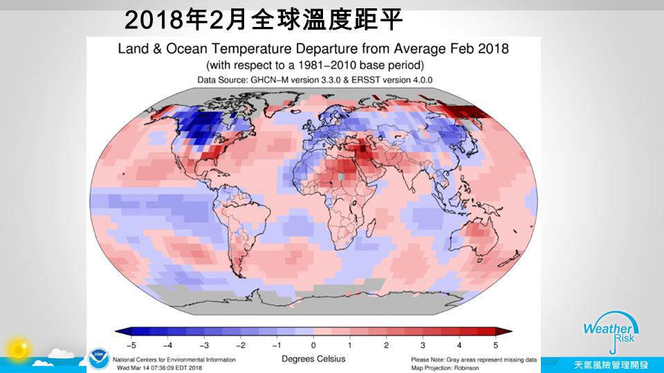 2月全球溫度距平。圖/翻攝自賈新興臉書