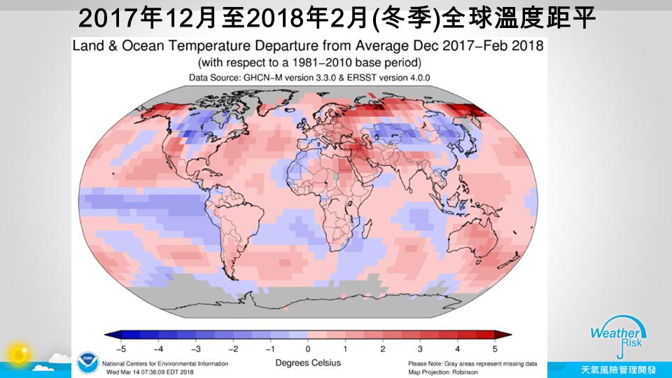 去年12月至今年2月全球溫度距平。圖/翻攝自賈新興臉書