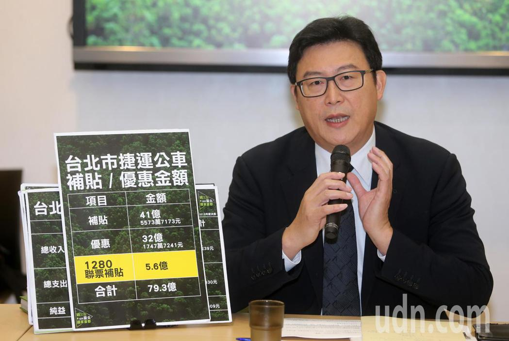姚文智表示,捷運跟公車對老人、兒童、軍警等的補助,再加上悠遊卡的補助,總共79....