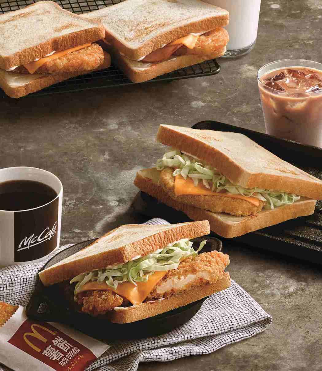 麥當勞最新「大方烤土司」系列,單點39元起。圖/台灣麥當勞提供