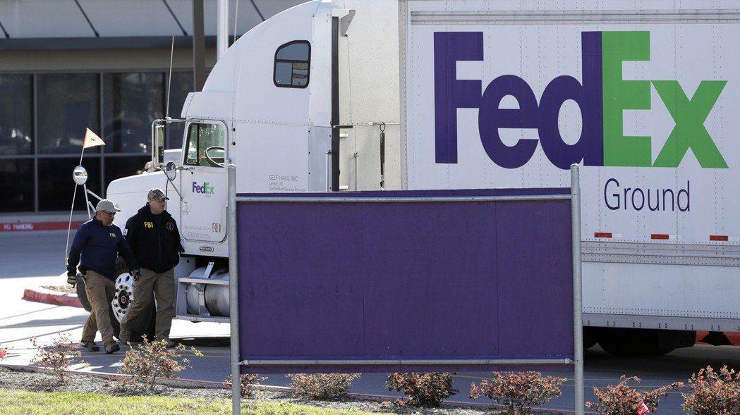 德州聖安東尼奧附近的FedEx物流中心,20日凌晨驚傳爆炸聲響,警方初步調查認定...