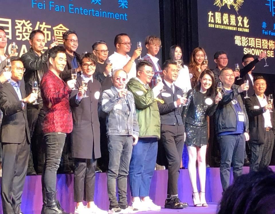 許瑋甯和古天樂、任賢齊等人一起現身香港影視娛樂博覽活動,發布新片計畫。圖/摘自臉...