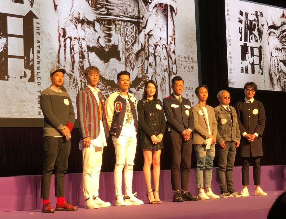 許瑋甯(左四)將和心目中的男神古天樂(左五)合作新電影「滅相」。圖/摘自臉書