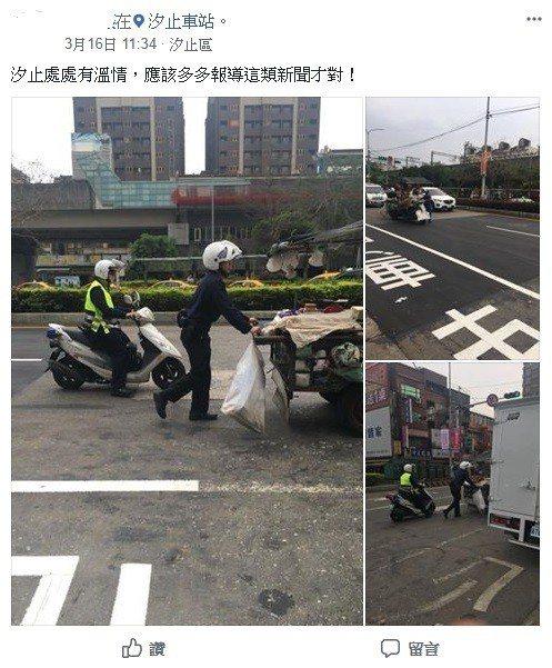 警察在車水馬龍的馬路上推三輪車,被網友拍照PO在臉書。翻攝自臉書