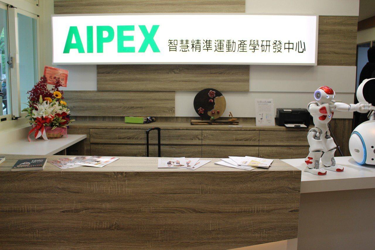 AIPEX 精準運動中心,目前設置有機能評估、垂直/水平律動、等速肌力訓練、睡眠...