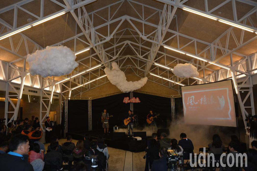 新竹市「風livehouse」的前身先後是「空軍工程聯隊禮堂」與「風城願景館」。...