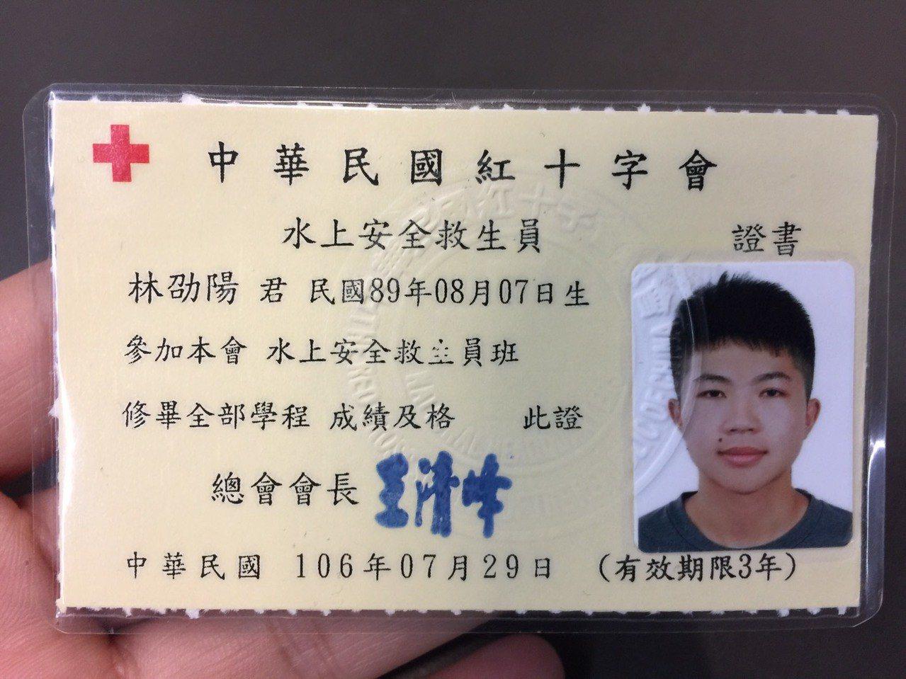 桃園市至善高中學生三年級林劭陽,順利考取中華民國紅十字會水上安全救生員證照,也是...