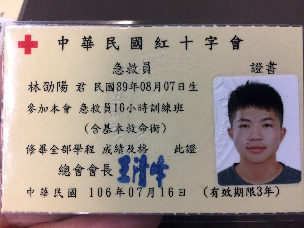 桃園市至善高中學生三年級林劭陽,順利考取中華民國紅十字會急救員證照,也是18歲以...