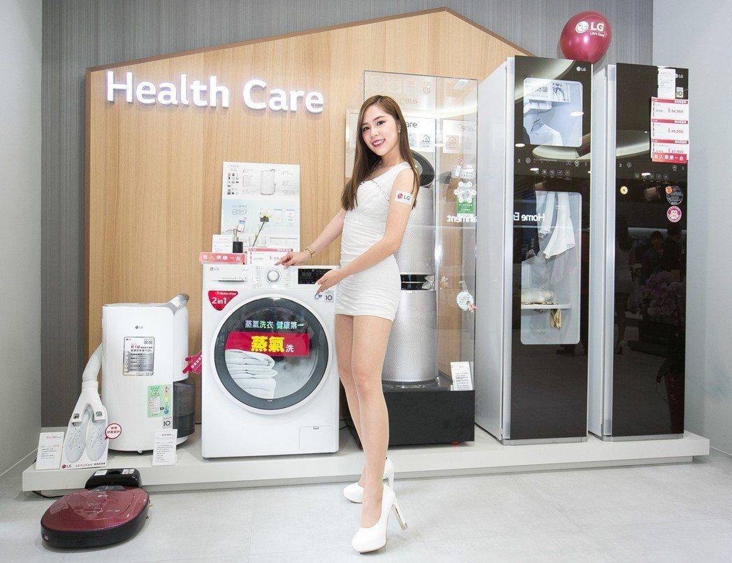台灣LG電子在台推出首間品牌旗艦店,提供完整商品系列供消費者盡情體驗。圖/LG提...