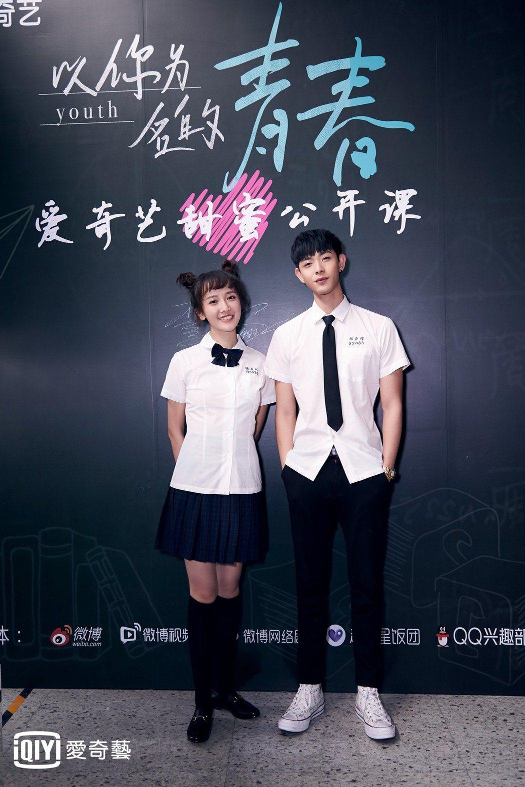 連晨翔與李墨之合作「以你為名的青春」。圖/愛奇藝台灣站提供