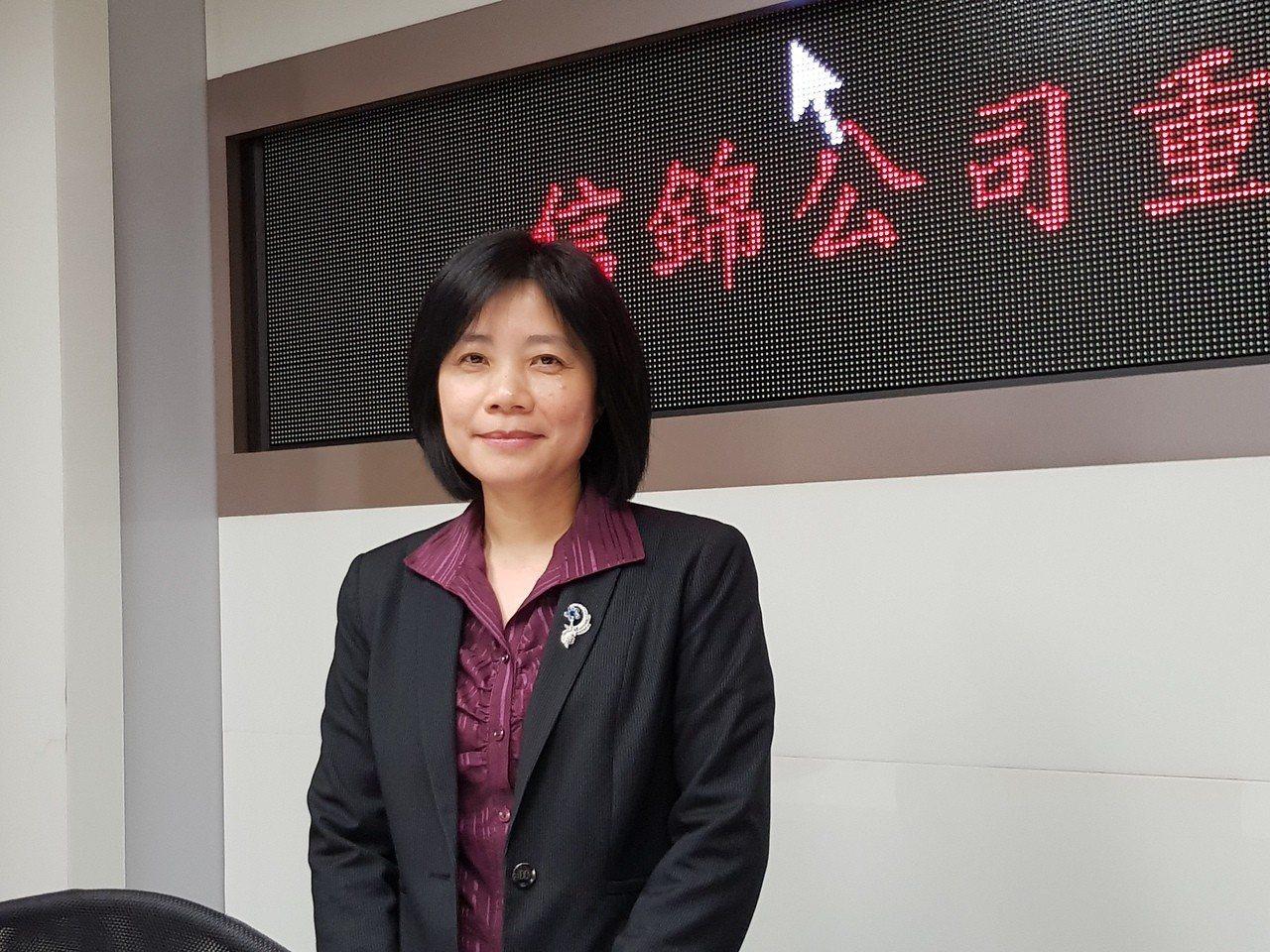 信錦總管理處副總許淑芬。(記者曾仁凱/攝影)