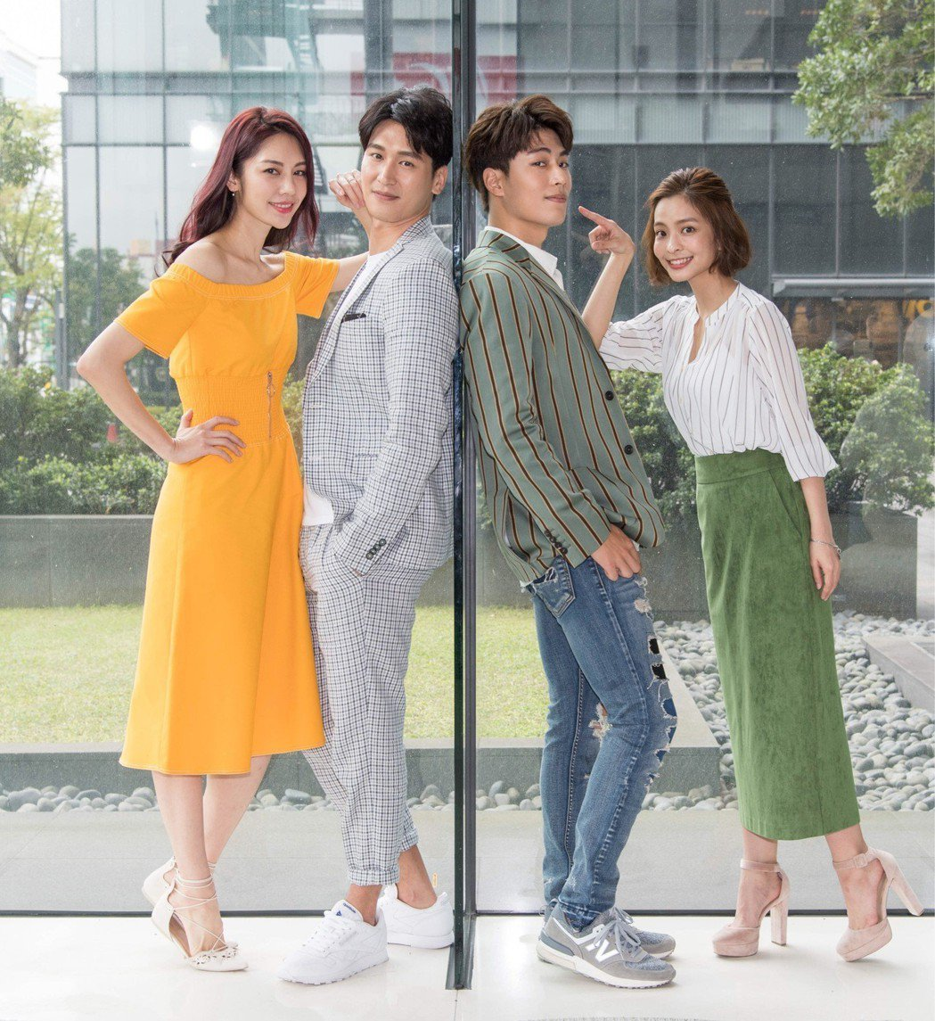 廖奕琁(左起)邵翔、子閎和葉星辰演出「三明治女孩的逆襲」。圖/三立提供