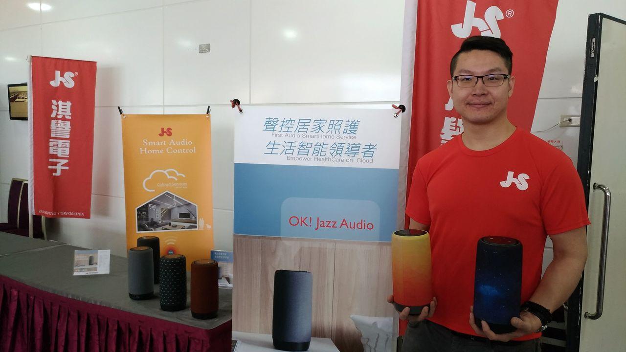 淇譽電與日康遠距健康照護達成合作,推出智能健康管家服務。記者張義宮/攝影
