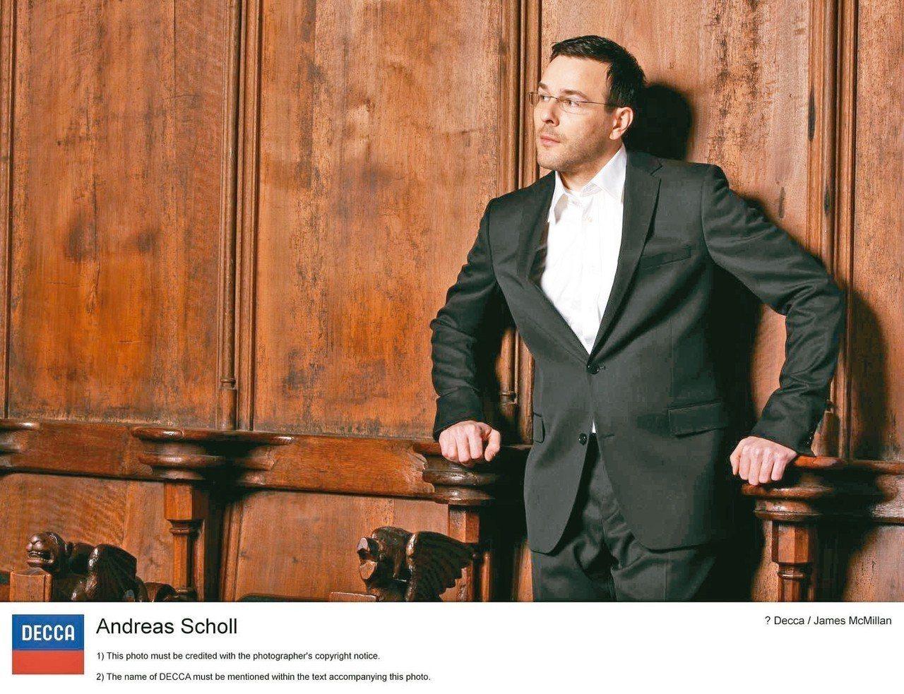 第一假聲男高音安德瑞斯.修爾將帶來一連串經典曲目。 圖╱聯合數位文創提供