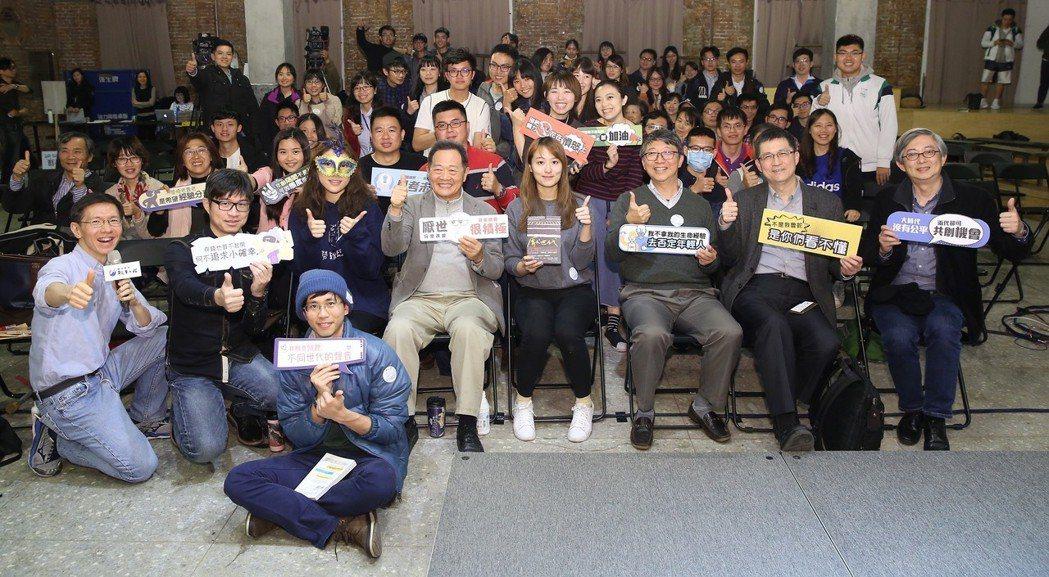 聯合報系願景工程昨晚舉辦公民沙龍,以「世代共好/世代共容:理解與溝通」為題,對談...