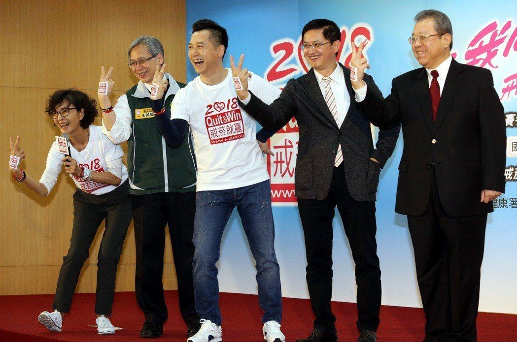 由國民健康署舉辦的2018「戒菸就贏」比賽,哈林瘐澄慶(左三)出席代言活動,與國...