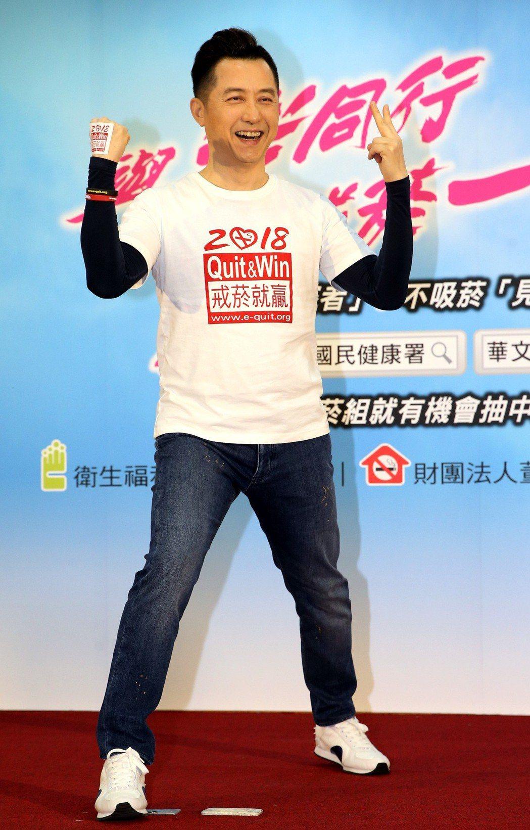 哈林瘐澄慶出席代言2018「戒菸就贏」比賽活動,回憶當年戒菸血淚史。記者林俊良/...