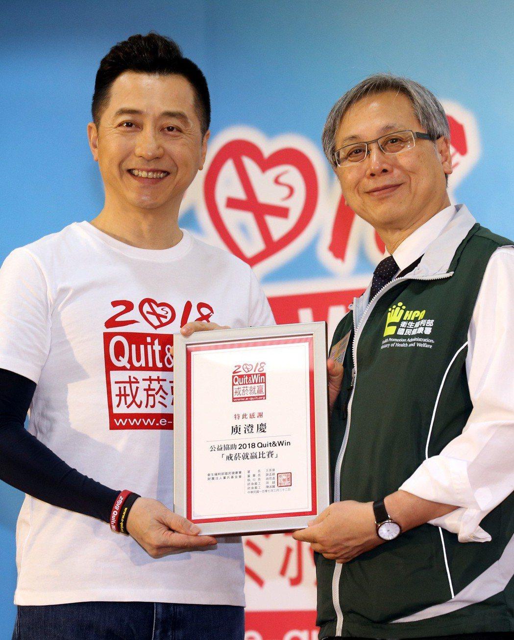 由國民健康署舉辦的2018「戒菸就贏」比賽,哈林瘐澄慶(左)出席代言活動,國民健...