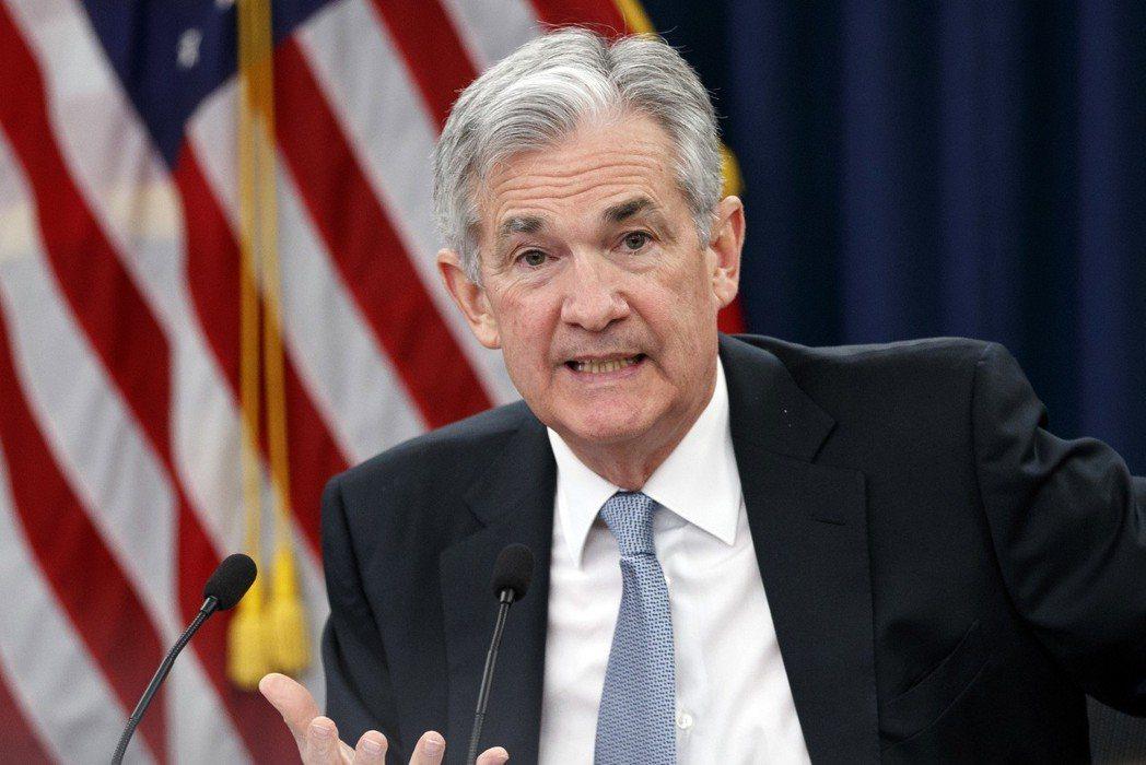 美國聯準會(Fed)主席鮑威爾。 美聯社