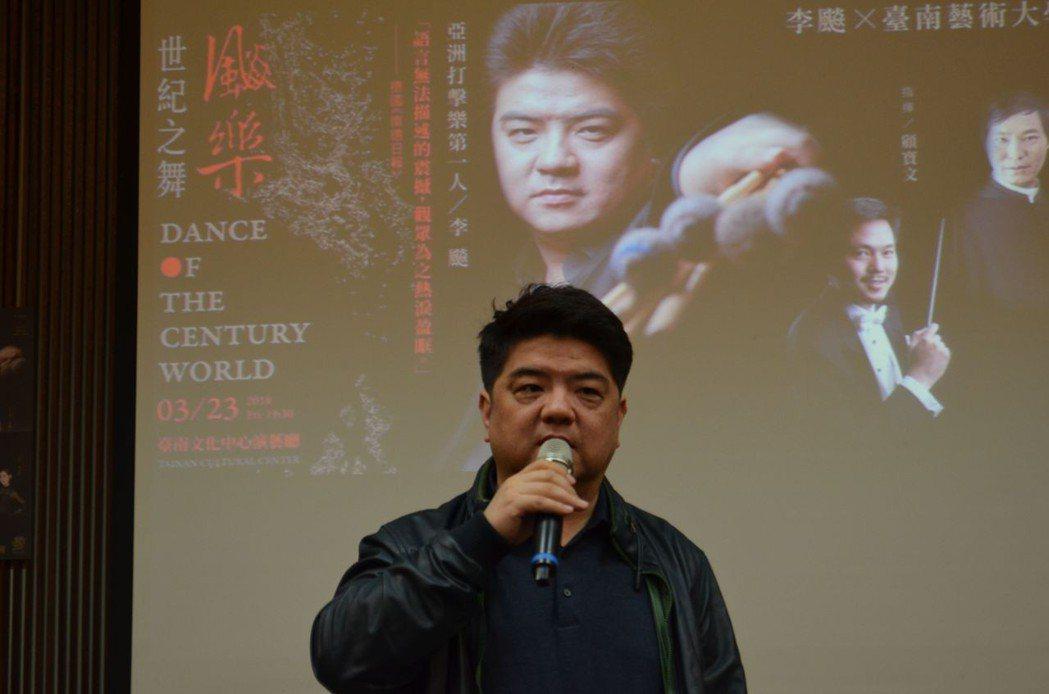 國際級打擊樂大師李飈致詞。  陳慧明 攝影