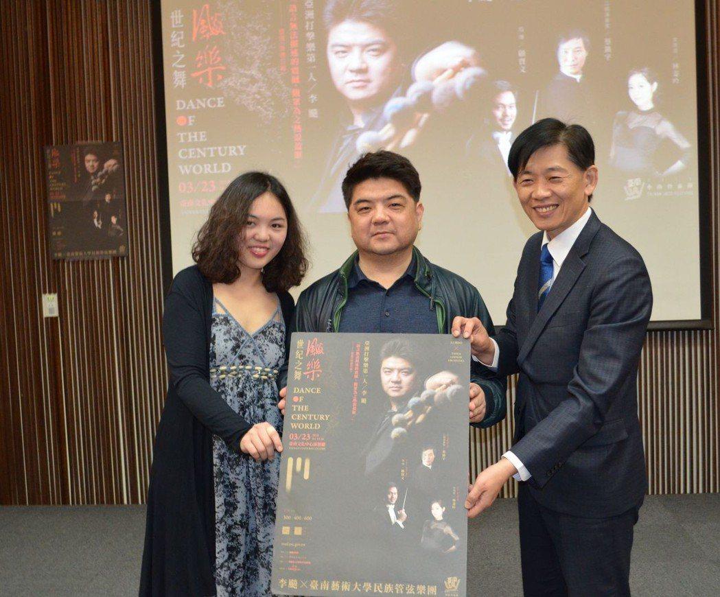 葉澤山、李飈與音樂總監沈妤霖(左)合影。 陳慧明 攝影