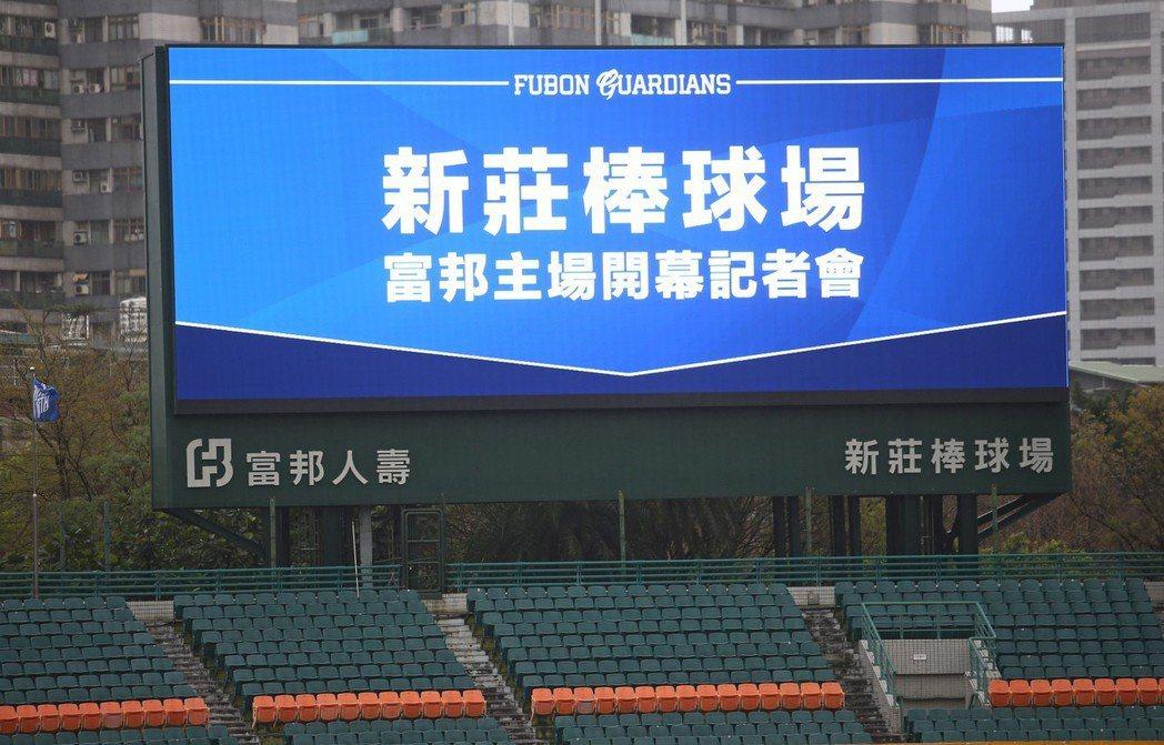 悍將在新莊球場裝設外野LED大型電子計分板。 聯合報系資料照