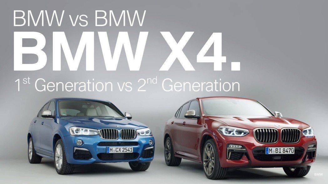 BMW X4新舊世代比一比。 摘自BMW影片