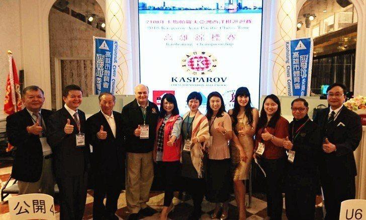 卡斯帕洛夫(Kasparov)世界巡迴賽高雄場,相關與會來賓賽後合影。 業者/提...