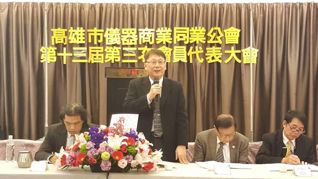 高雄市儀器公會理事長羅文正向會員預告,今年將與其他地區儀器公會成立「中華民國儀器...