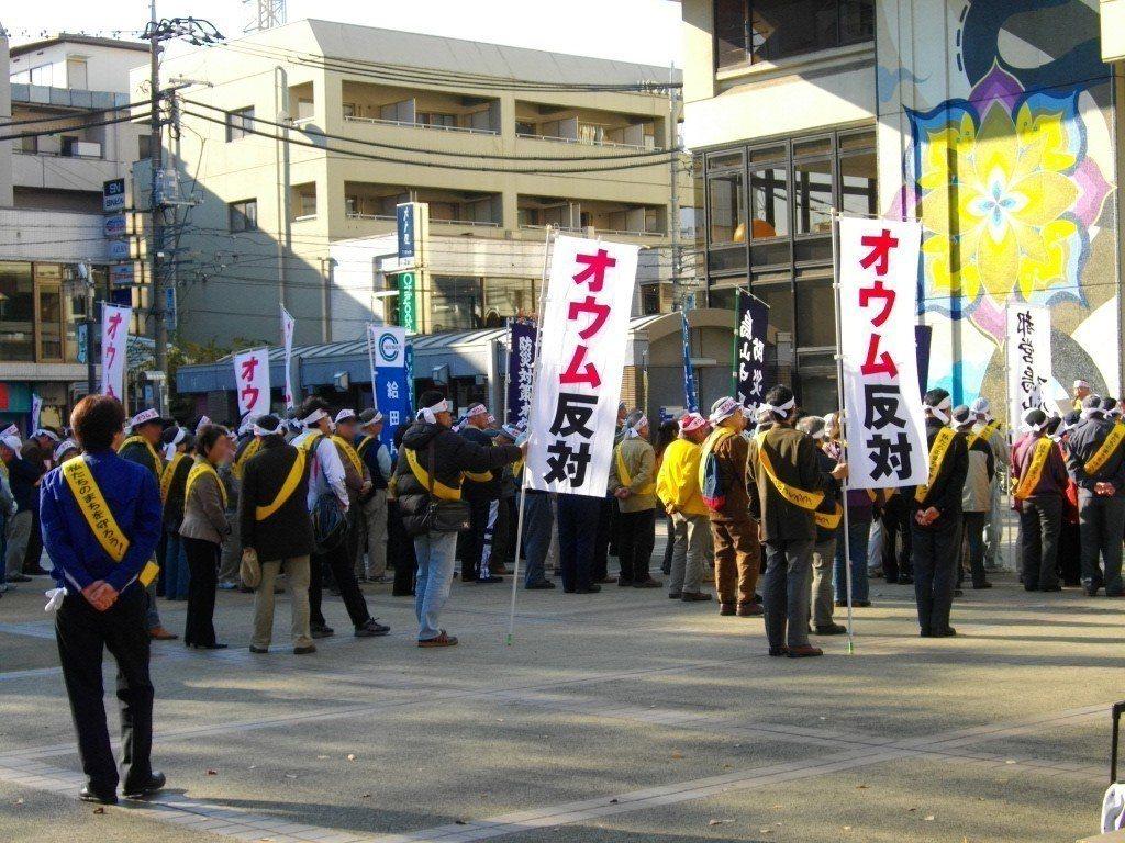日本地方的反奧姆真理教團體,抗議衍生的後繼教團。 圖/維基共享