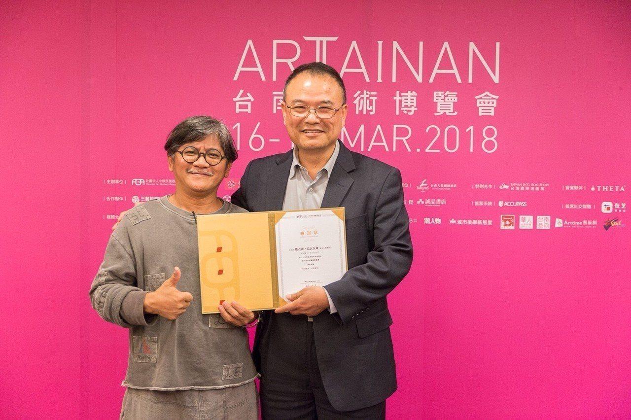 國家文藝獎得主撒古流·巴瓦瓦隆、國立台灣美術館館長蕭宗煌